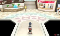 The shopping mall was easily missed in Sun and Moon.