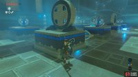 Akh Va Quot Shrine Tabantha Region Towers And Shrines The Legend Of Zelda Breath Of The Wild Gamer Guides As link enters the ancient shrine, he is greeted by the shrine's monk, akh va'quot. akh va quot shrine tabantha region
