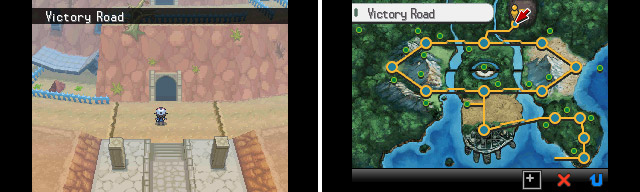 At last! Victory Road, the final stretch before the ultimate test.