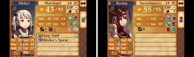 On the left, Midori has hit her cap of level 20. On the right, Ryoma has passed it by using 3 Eternal Seals.