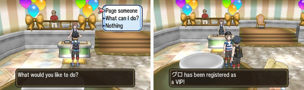 Paging a guest lets you make them a VIP without removing their whisper.