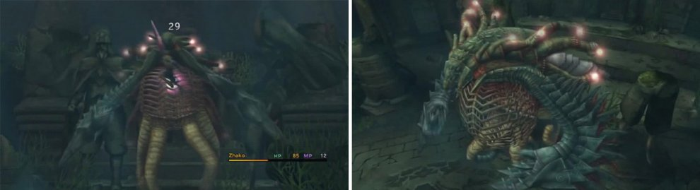 Keep attacking until the screen changes like in the second picture and a cutscene will play.