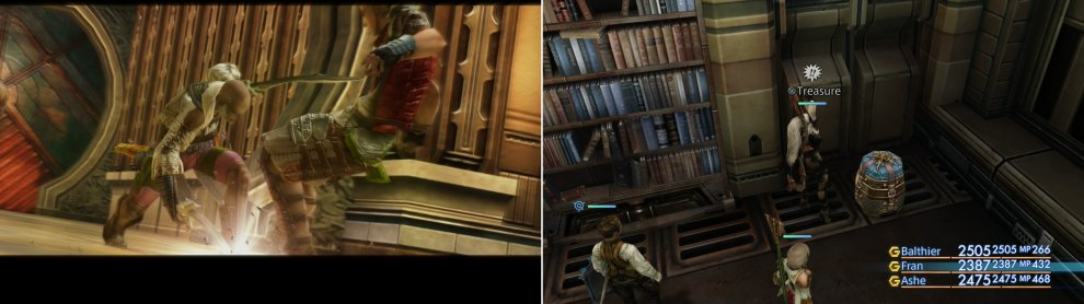 Upon reaching the 70th Floor, the party will recieve a rude reception, indeed (left). After the misunderstanding, search the area for a chest containing the Gil Toss technick (right).